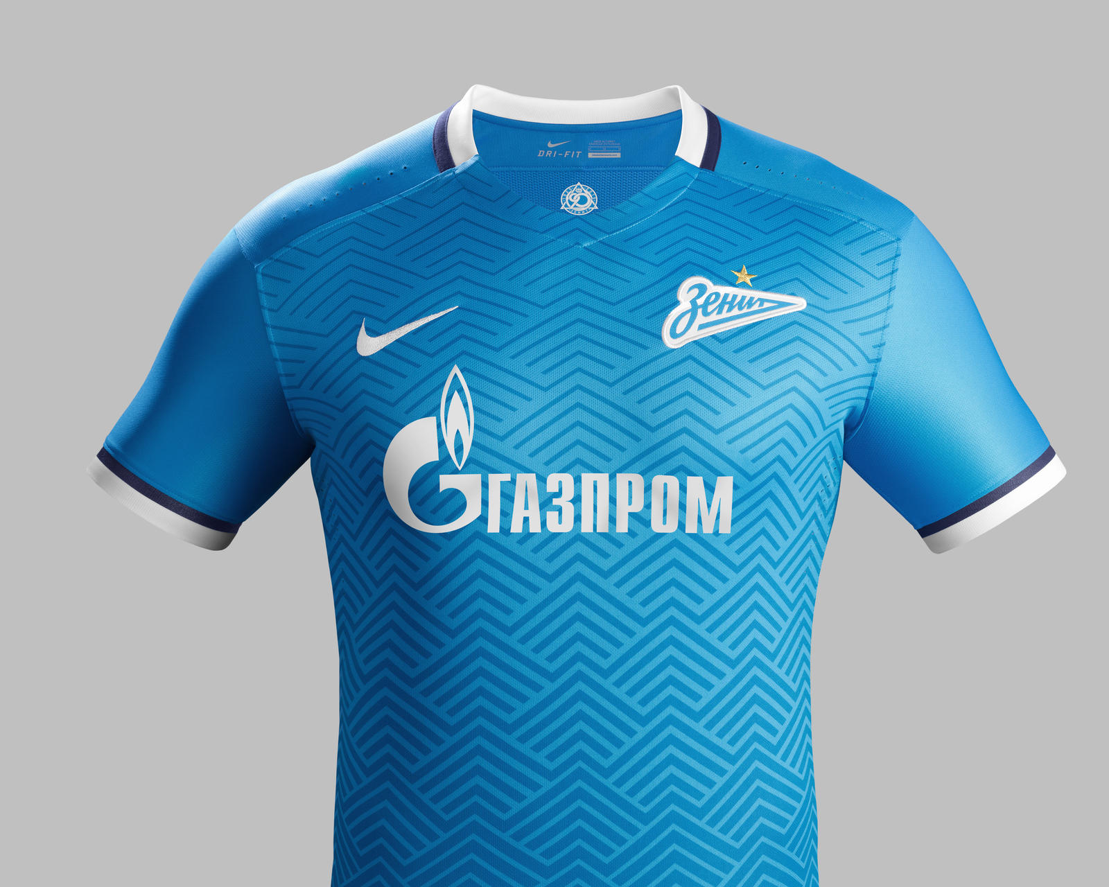 Nike Zenit Home Kit Front