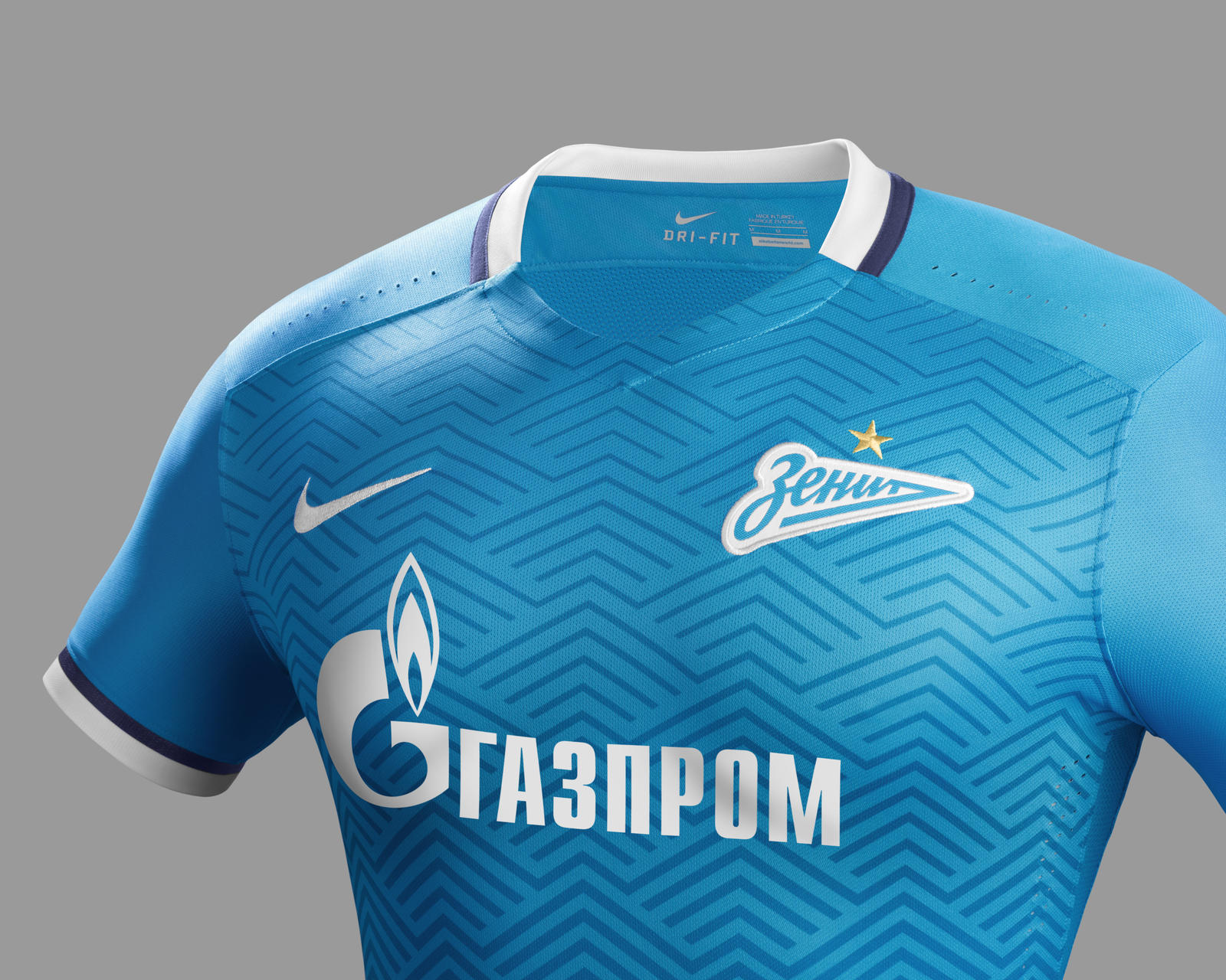 Nike Zenit Home Kit Crest