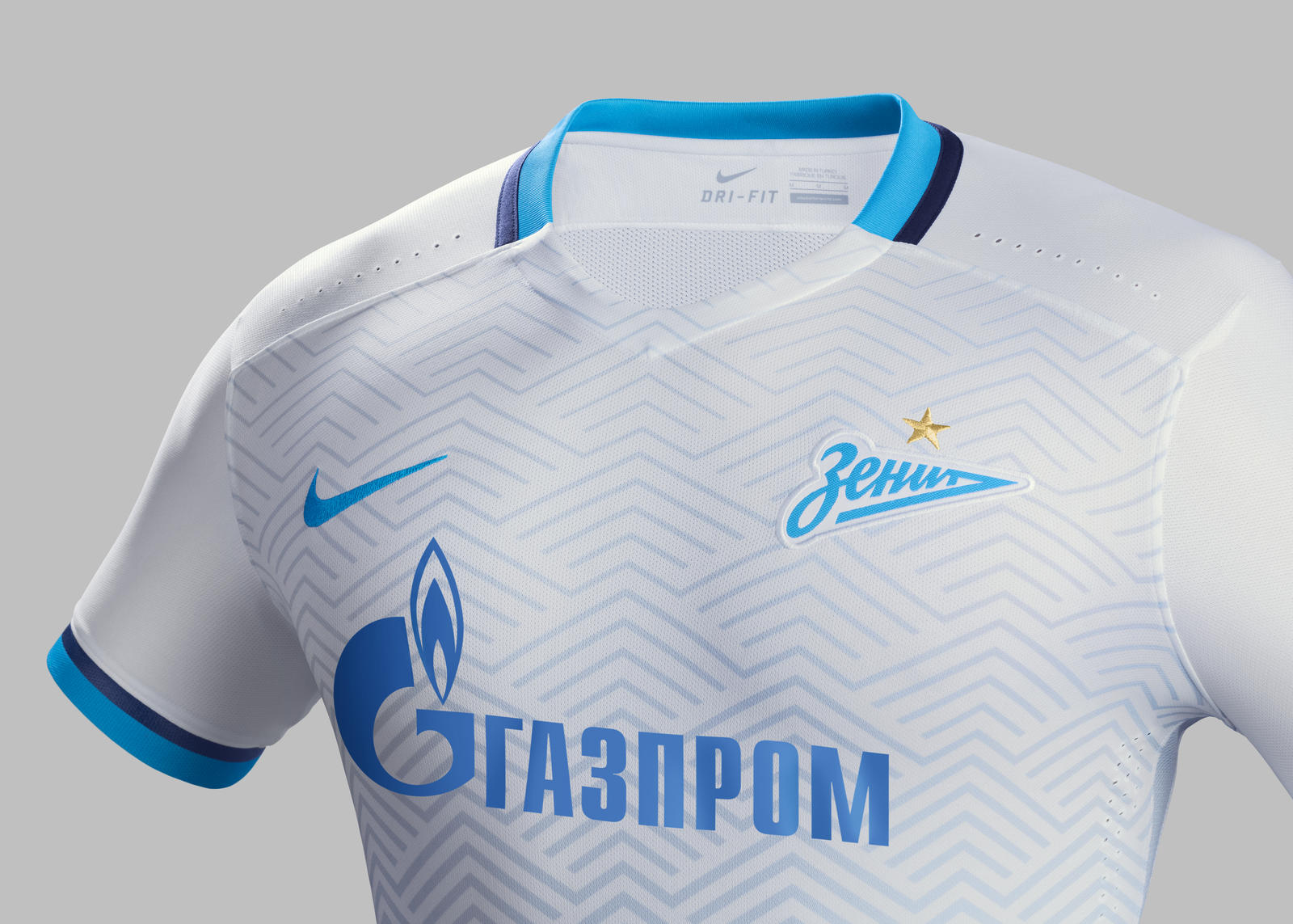 Nike Zenit Away Kit Crest