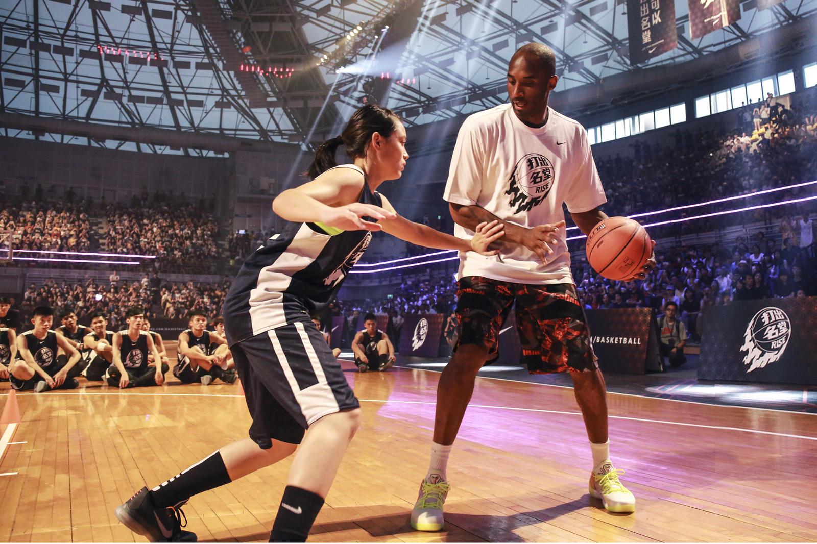 Kobe ...