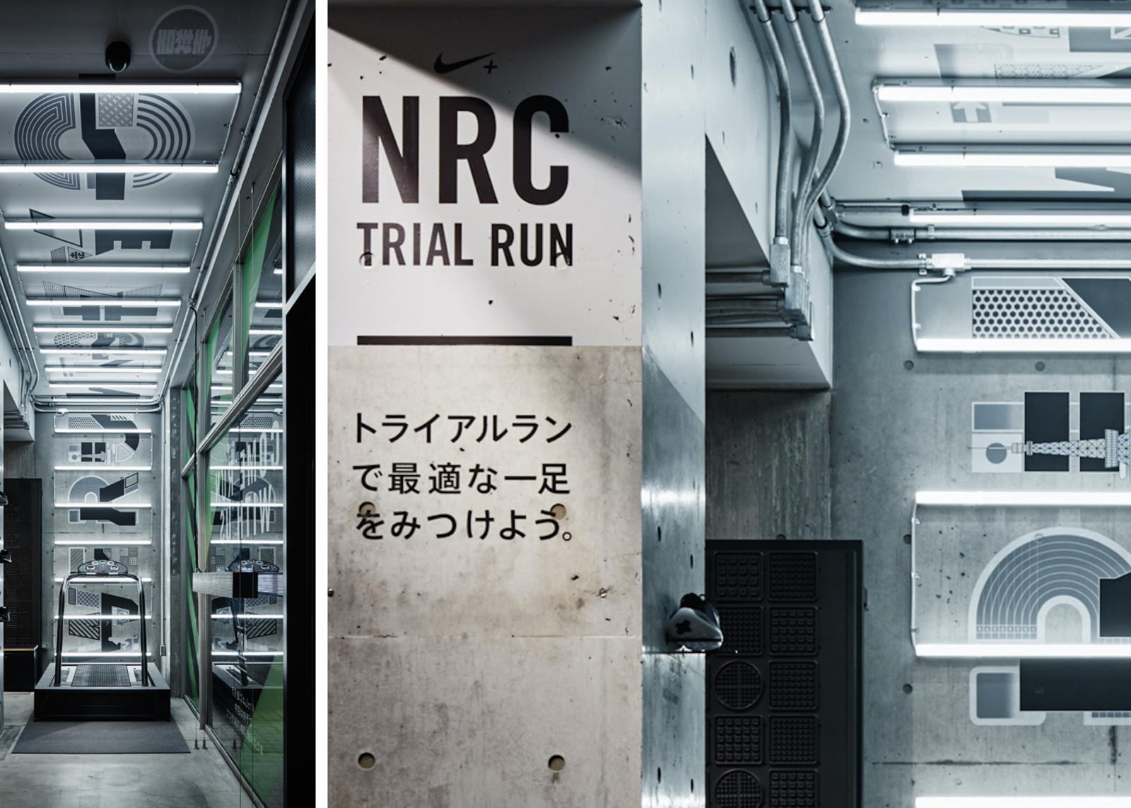 13cd727b84d3e Nike Brings First Running Concept Store to Tokyo - Nike News