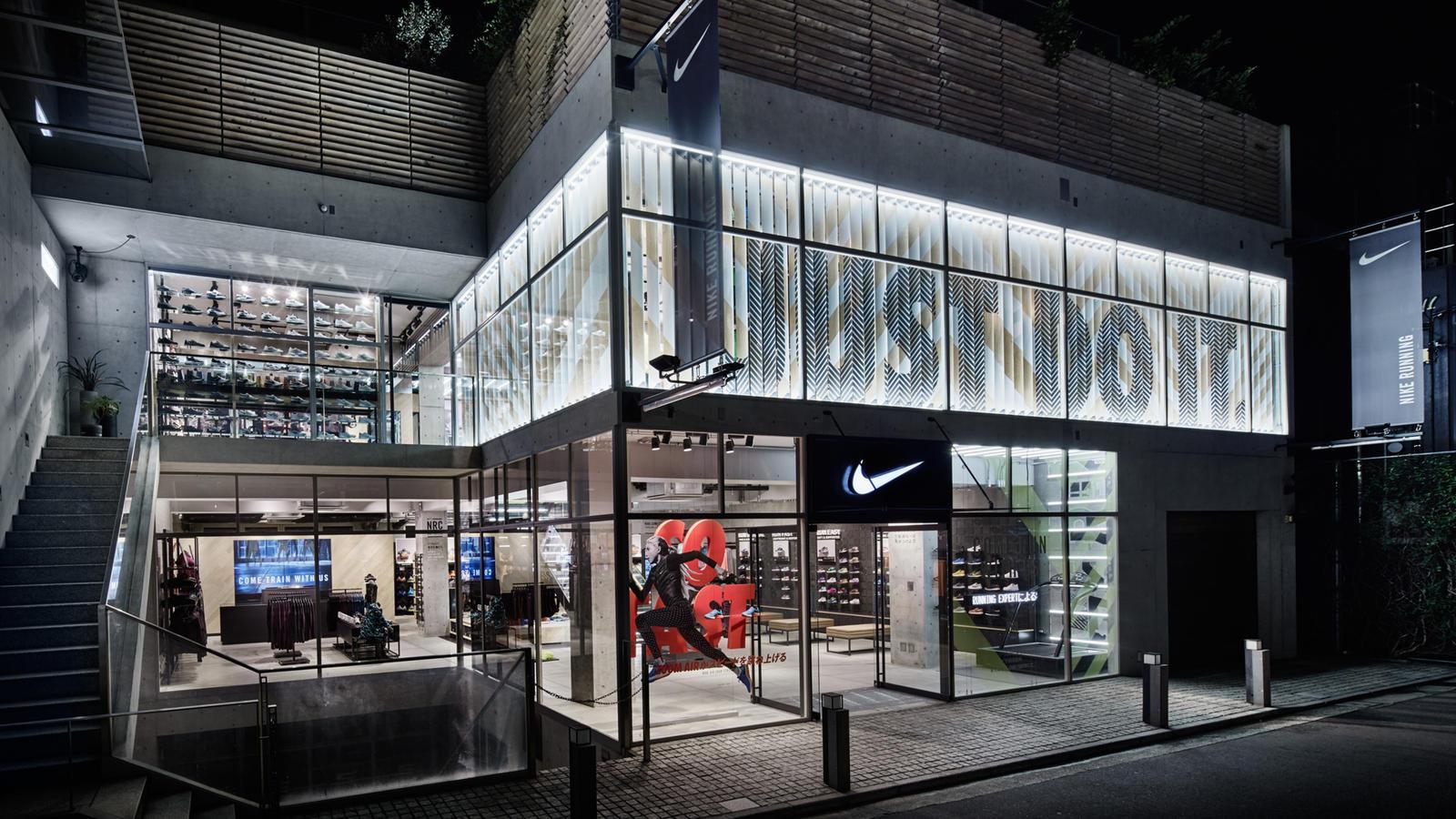 Portland Nike Shoes House