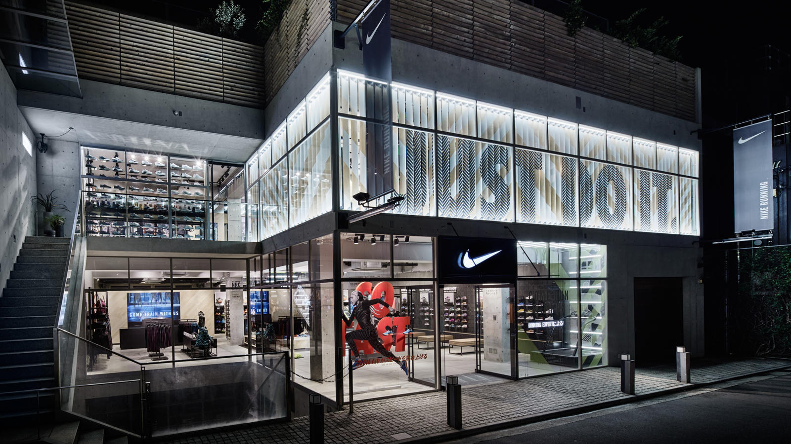 House Blueprints Nike Brings First Running Concept Store To Tokyo Nike News