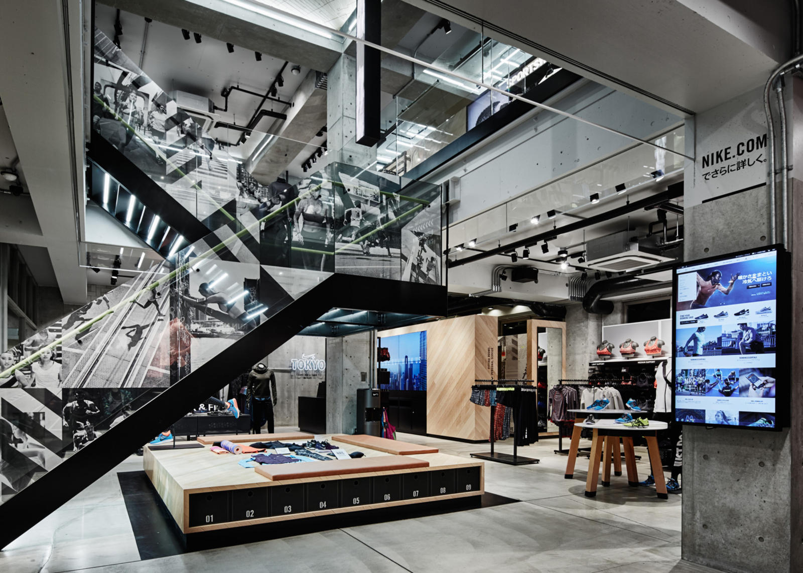 low priced 4ca93 49b60 Nike Brings First Running Concept Store to Tokyo - Nike News