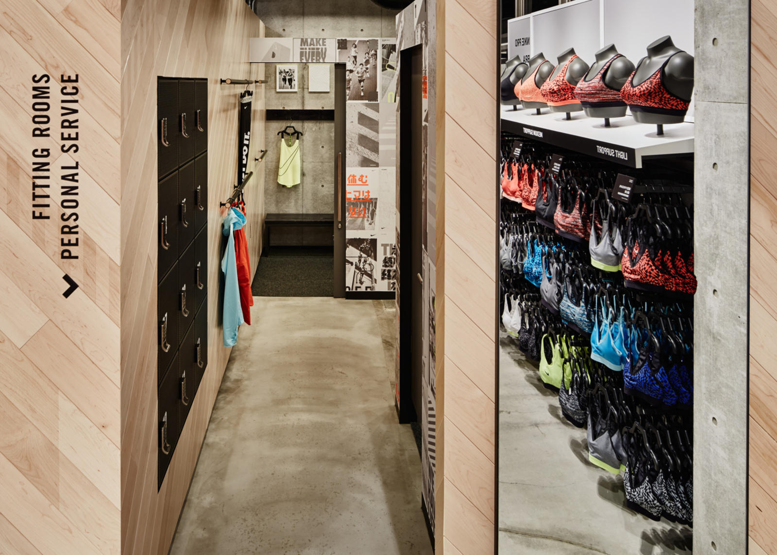 Nike Brings First Running Concept Store
