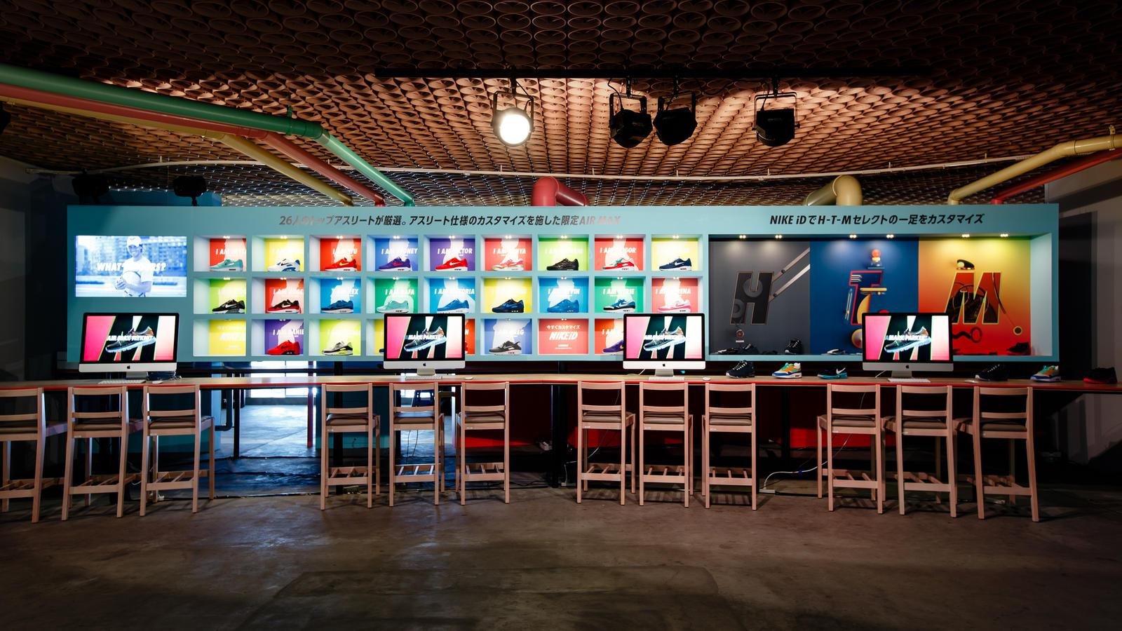 Air Max Con Tokyo iD Studio