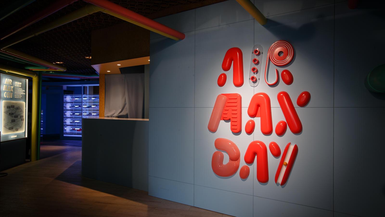 Air Max Con Tokyo