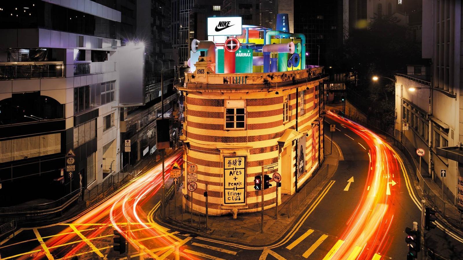 Air Max Con Hong Kong - Exterior