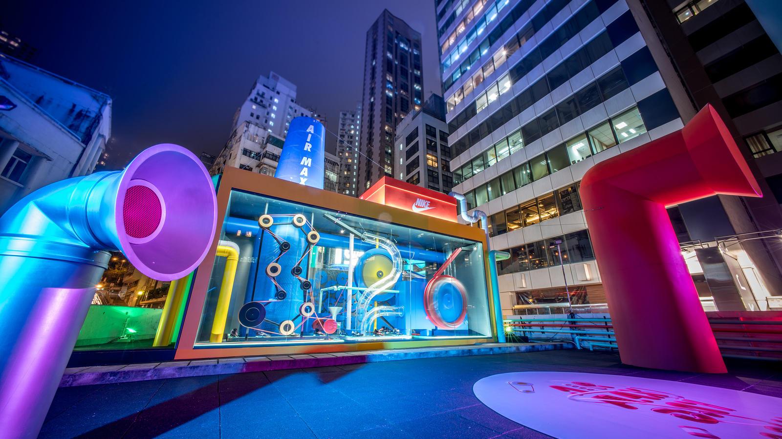 Air Max Con Hong Kong - Exterior 2
