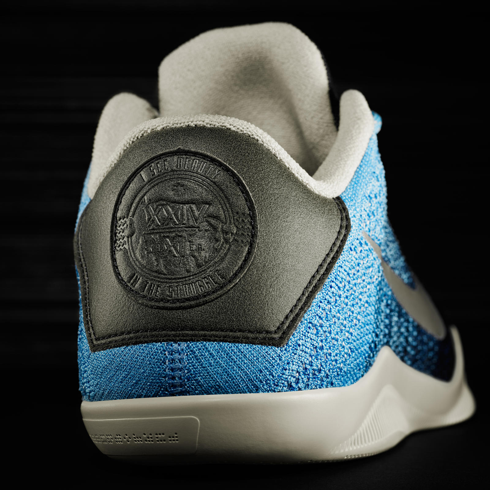 Nike Kobe XI Muse Avar Edition Releases Today