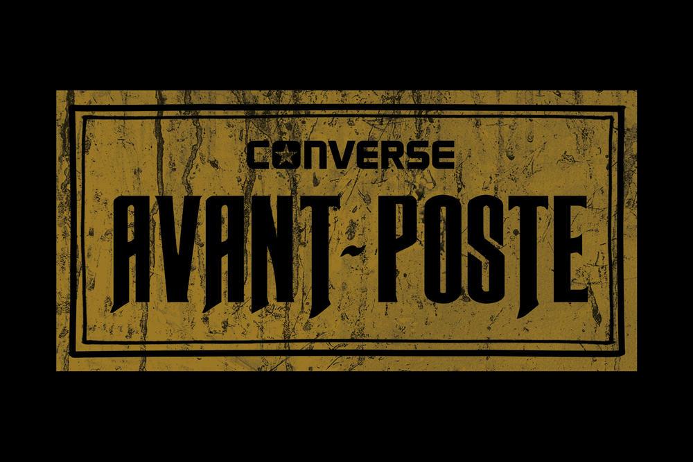 Converse Avant Poste Celebrates The Best New Artists In Paris