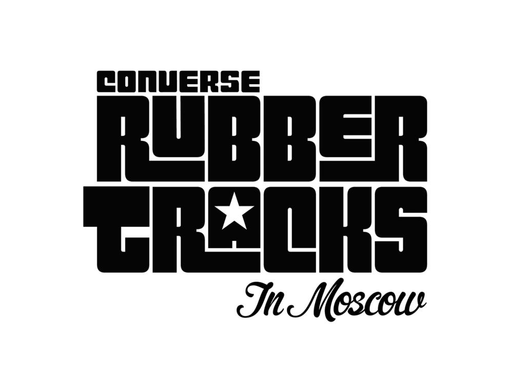 The Converse Rubber Tracks Experience Launches in Moscow