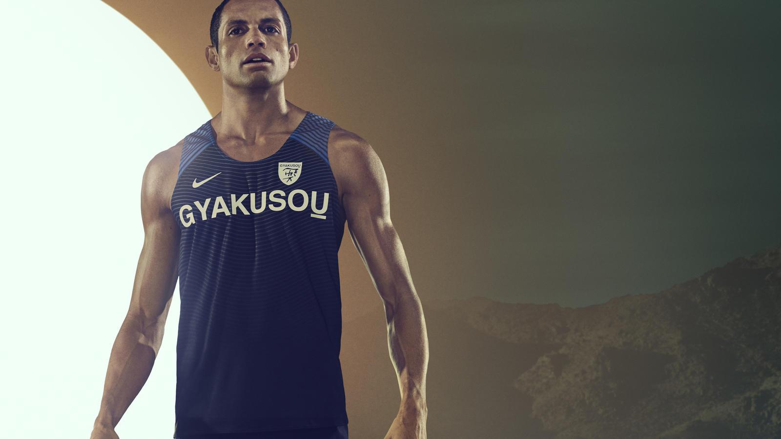 NikeLab Gyakusou_4