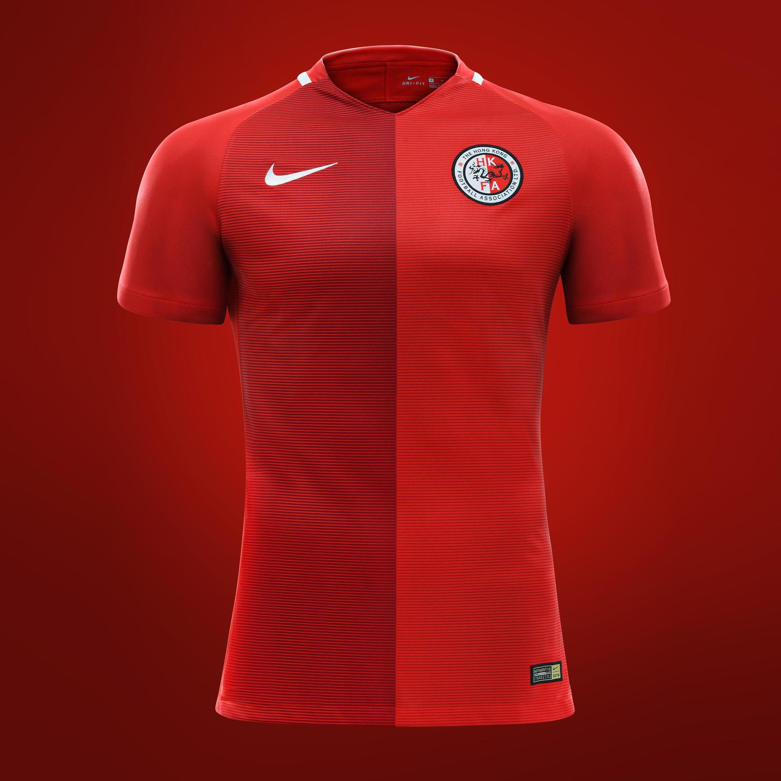 2016 Hong Kong National Team Kits Nike News