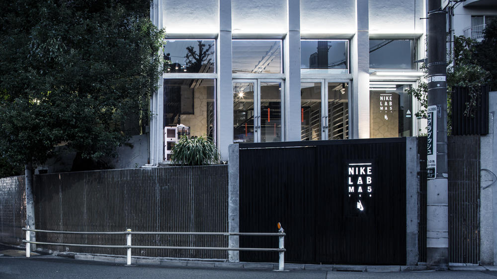 Inside Tokyo's New NikeLab MA5
