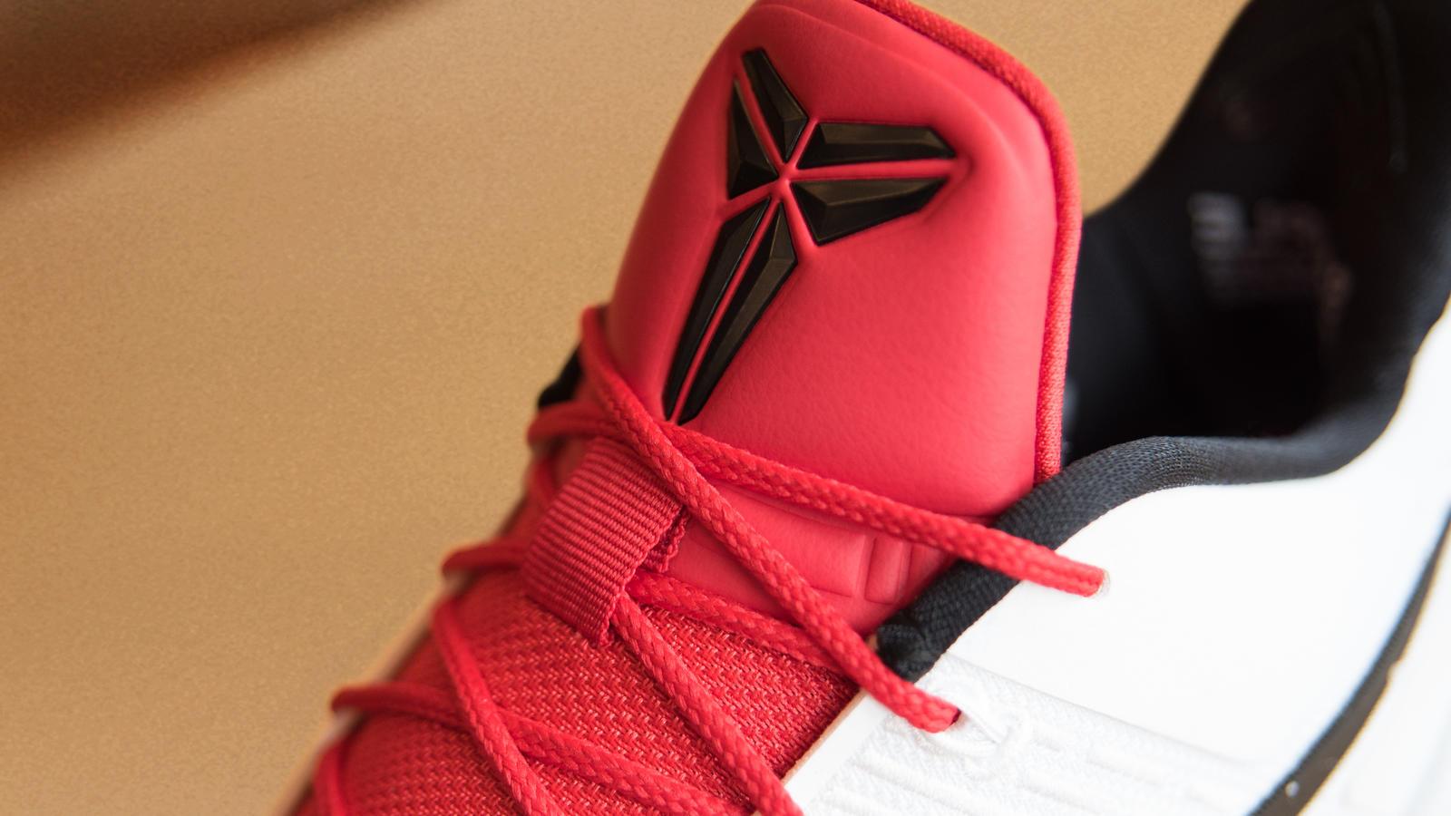 Nike Kobe A.D.PE