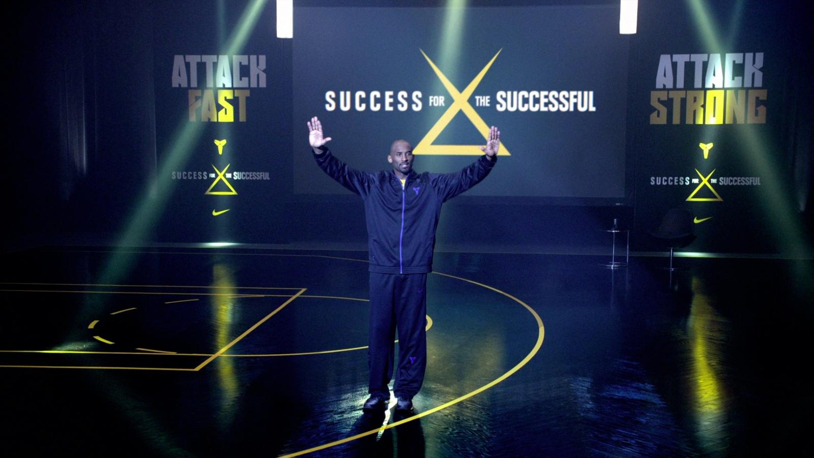 "dfe0d84dc4bb Nike launches ""KobeSystem  Success for the Successful"" campaign ..."