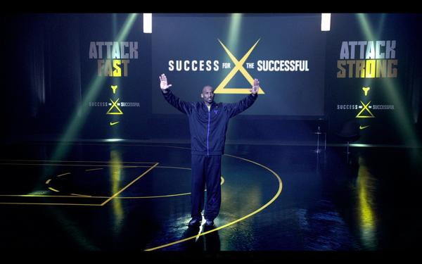 "Nike launches ""KobeSystem: Success for the Successful"" campaign"