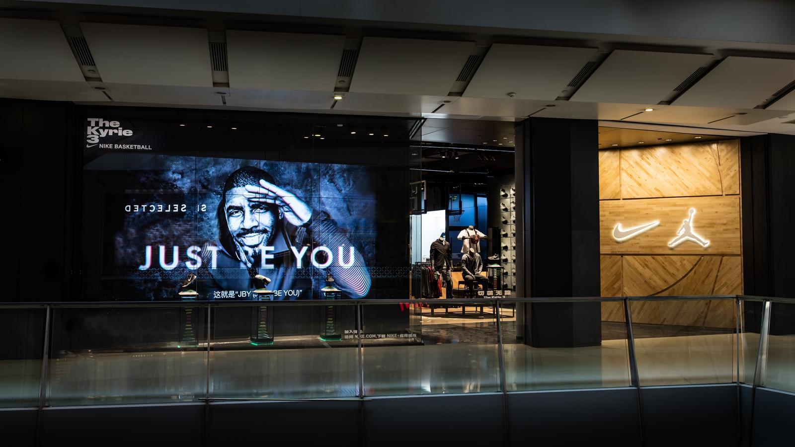 First Look Inside The Nike Jordan Basketball Experience Store In Beijing