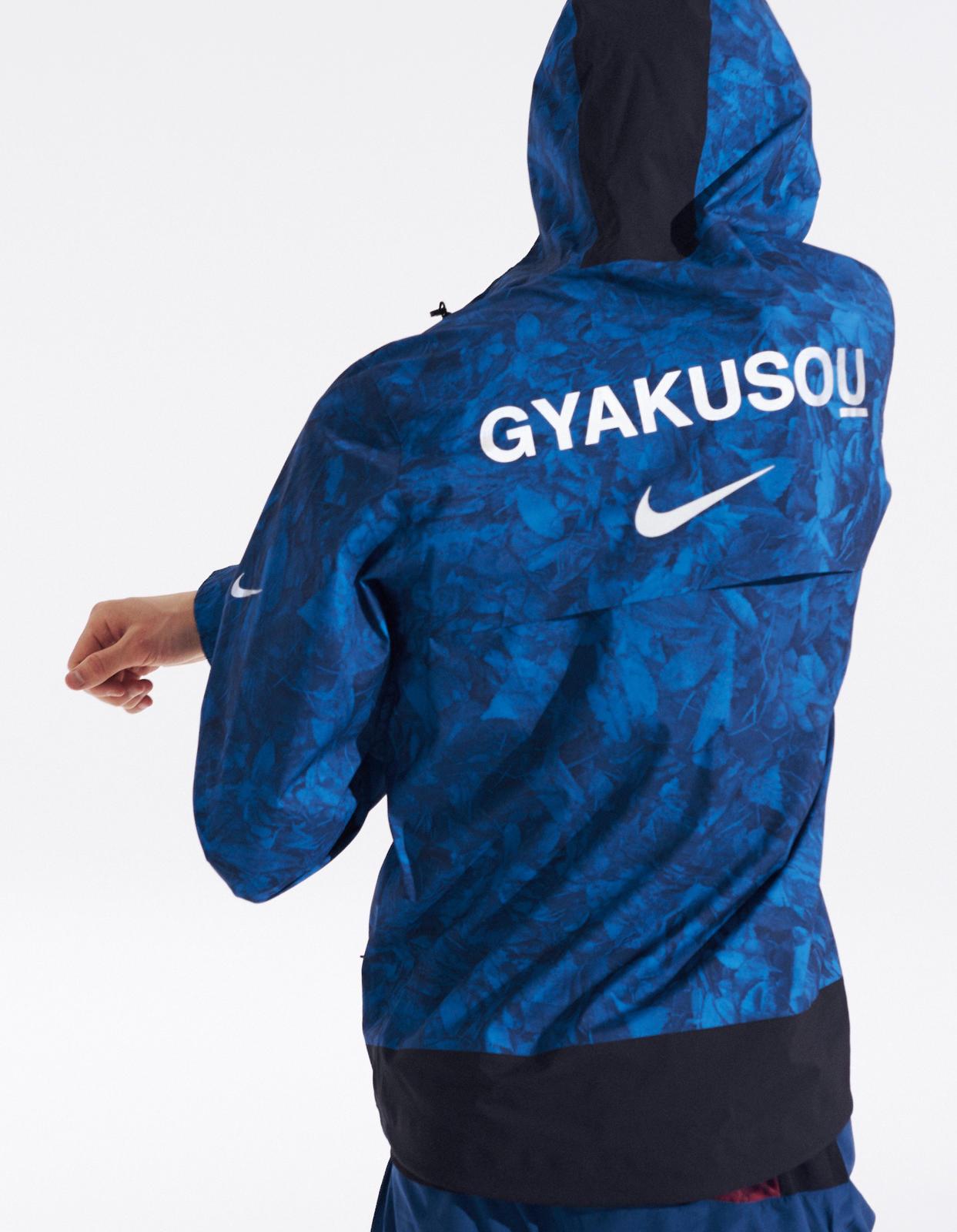 Nike X Gyakusou Shoes