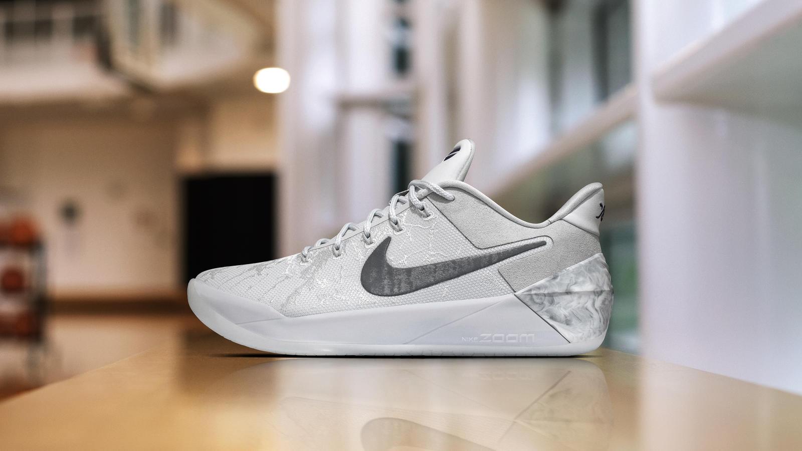 KOBE A.D. DeRozan PE - Nike News