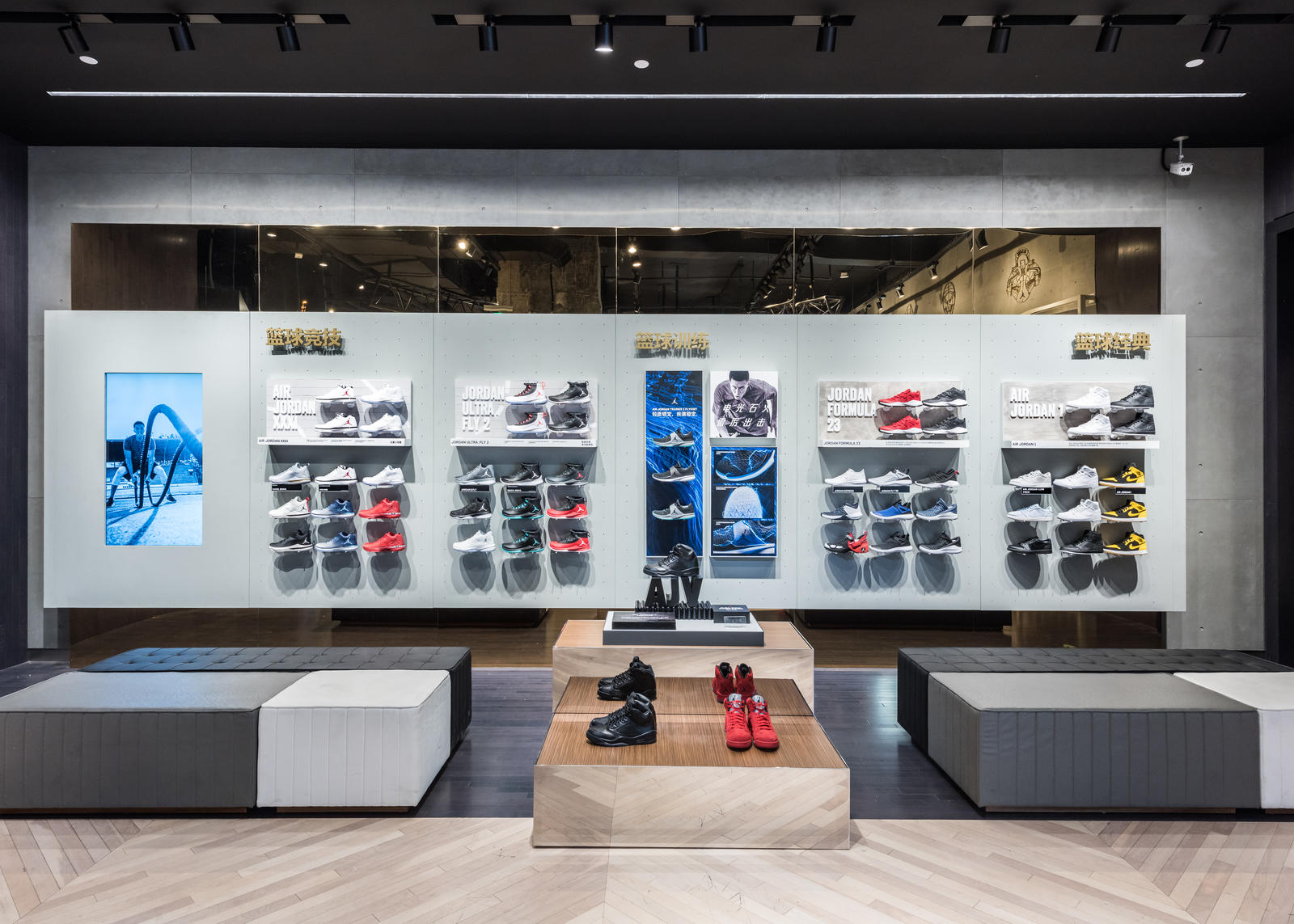 Jordan Brand Celebrates Beijing's Love of the Game with New Jordan 9 Guanghua Store 0
