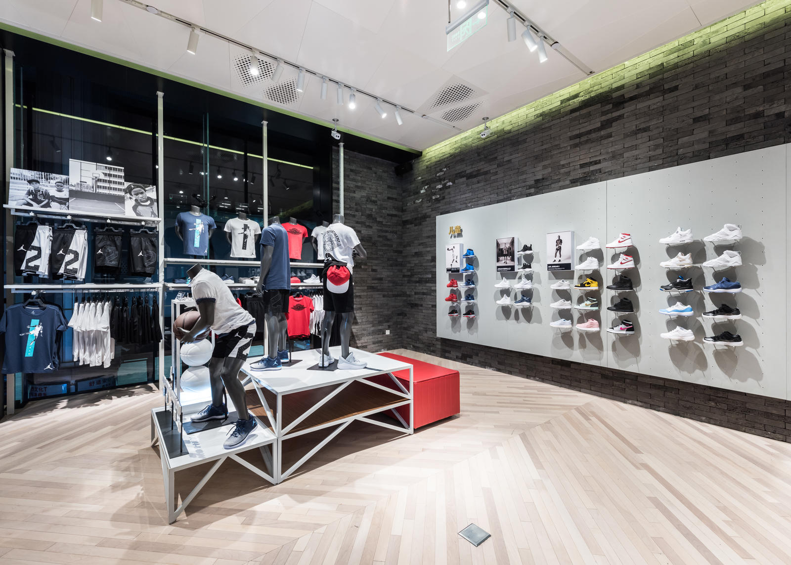 Jordan Brand Celebrates Beijing's Love of the Game with New Jordan 9 Guanghua Store 2
