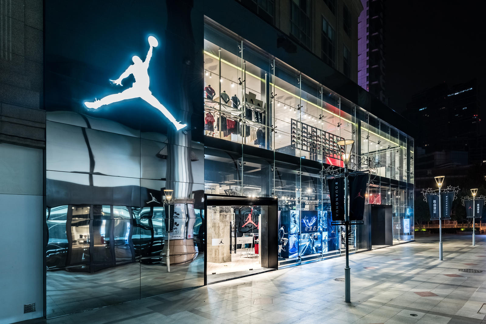 Jordan Brand Celebrates Beijing's Love of the Game with New Jordan 9 Guanghua Store 10
