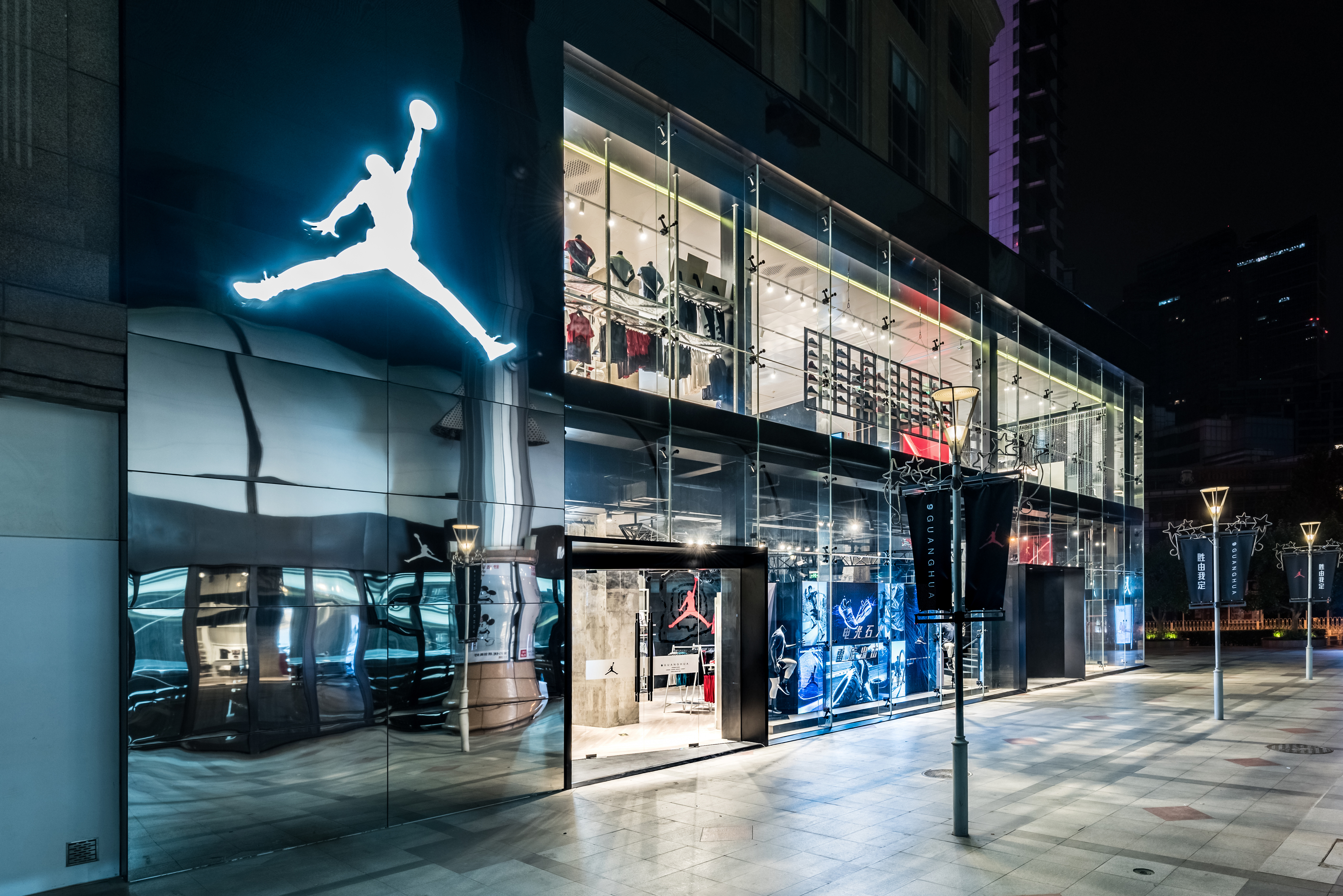 Basketball Shoes Stores Toronto