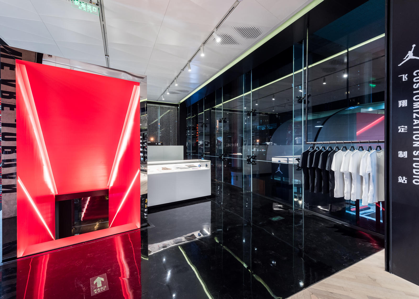 Jordan Brand Celebrates Beijing's Love of the Game with New Jordan 9 Guanghua Store 12