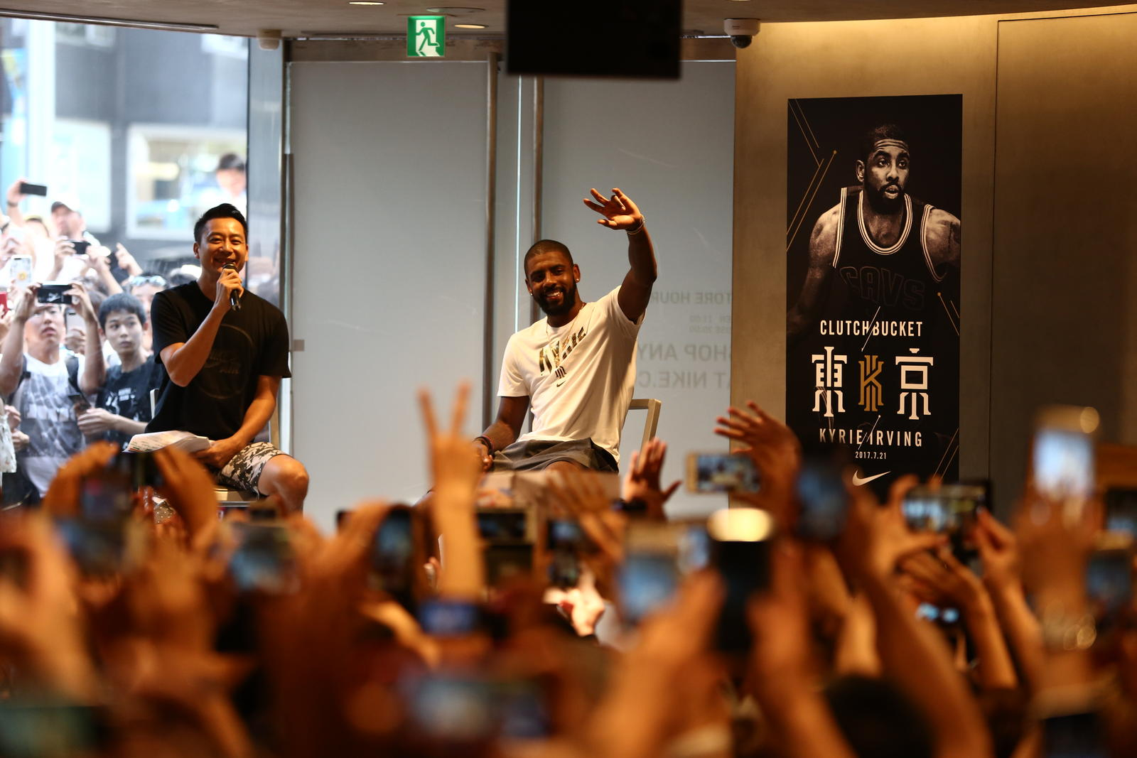 Kyrie Irving Tours Asia with Nike Basketball 12