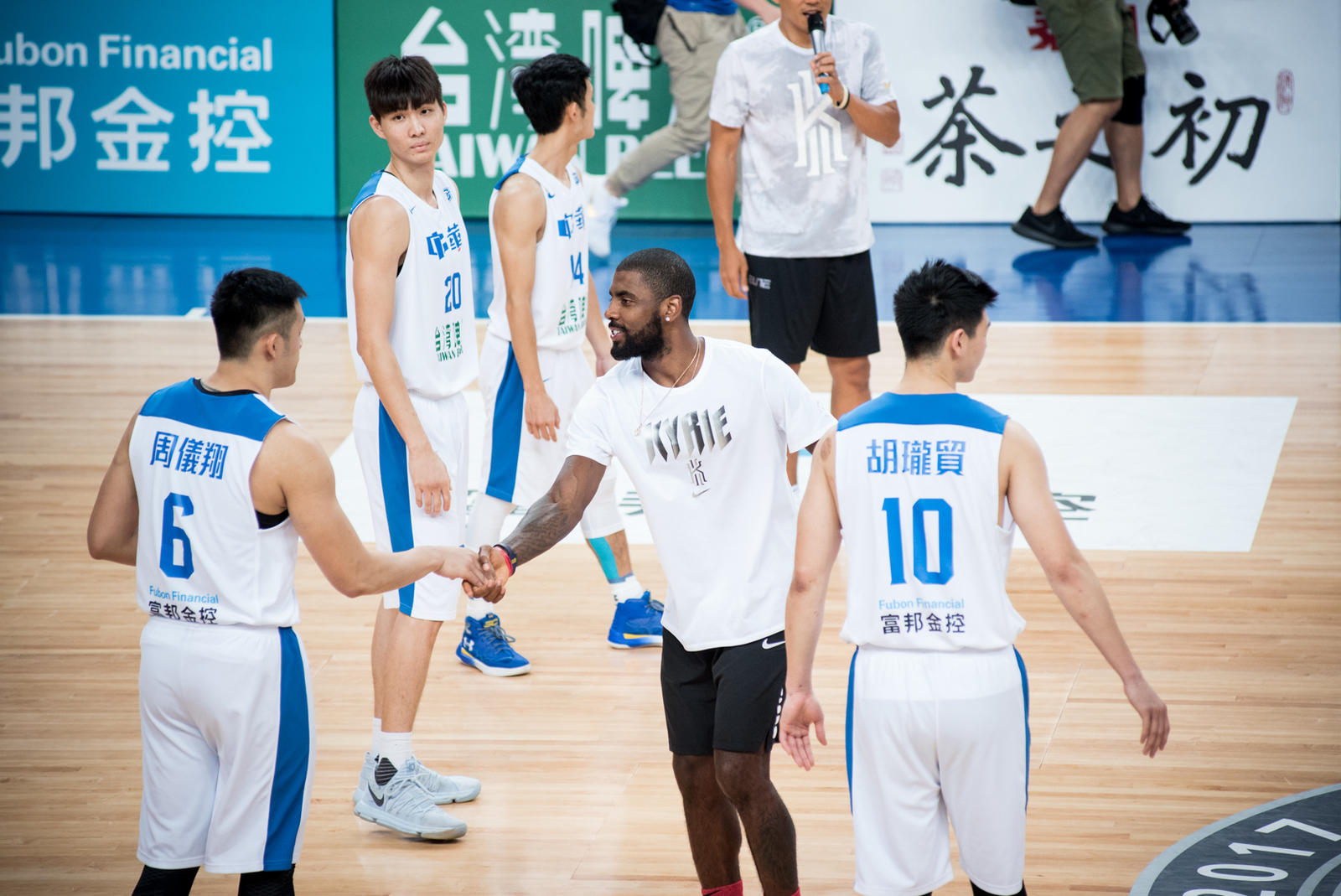 Kyrie Irving Tours Asia with Nike Basketball 50