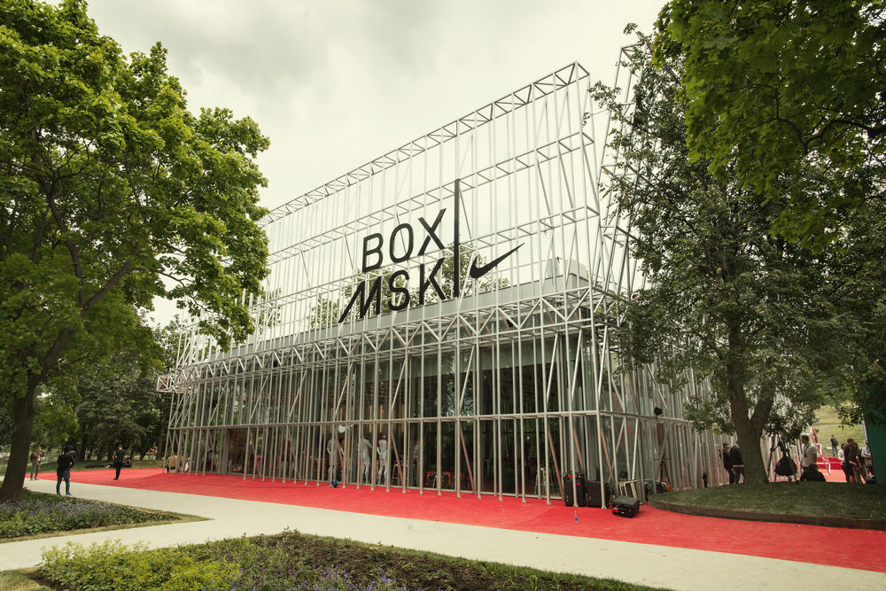 Get Inside Nike's Dynamic Sport Center in Moscow, the Nike BOX Msk