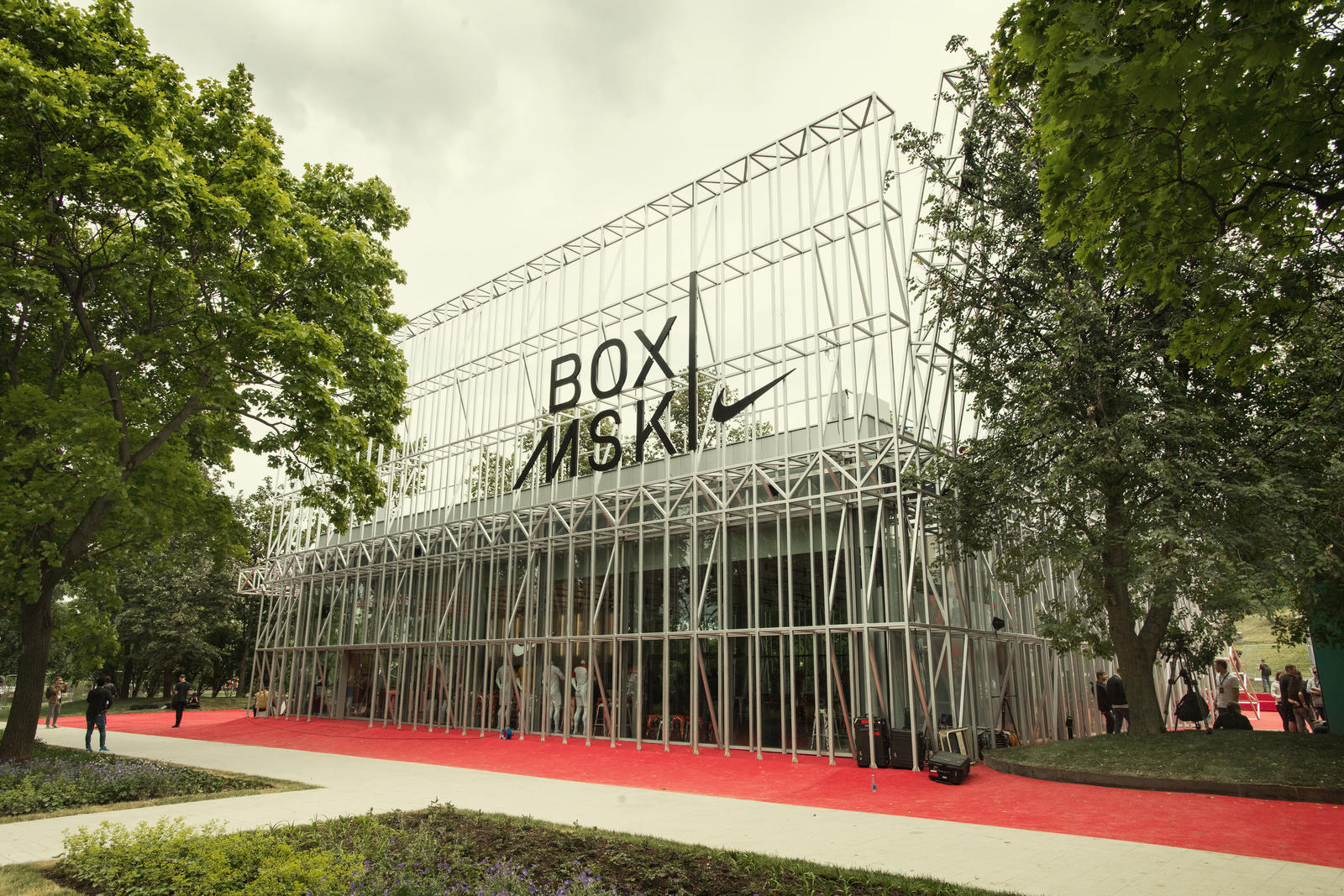 Get Inside Nike's Dynamic Sport Center in Moscow, the Nike BOX Msk  0