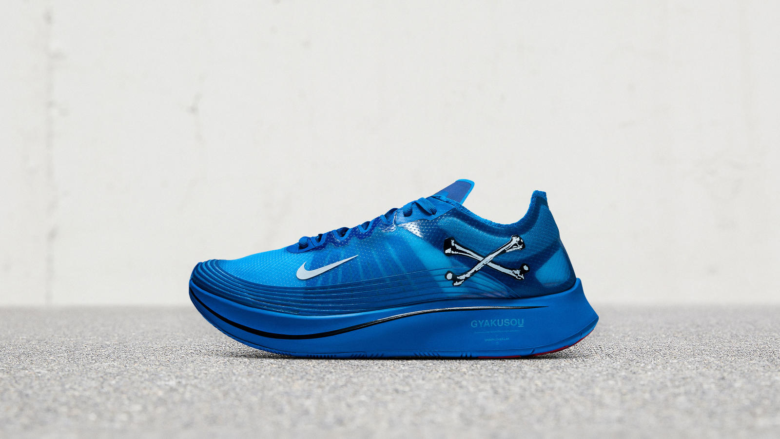 Nike Zoom Fly SP Gyakusou Nike News