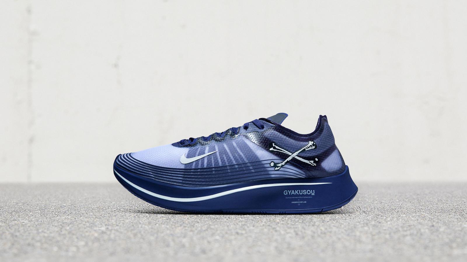 Nike Zoom Fly SP Gyakusou - Nike News