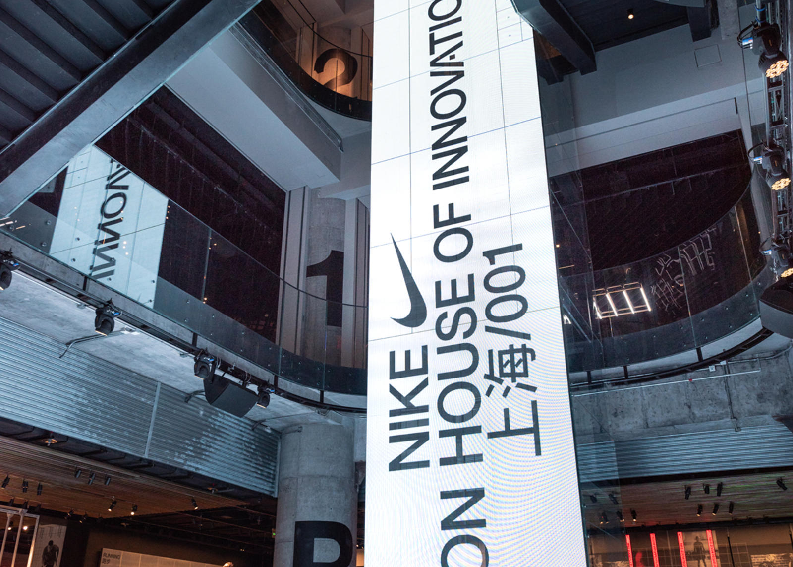 Five Facts to Know About Nike's New House of Innovation in Shanghai 8