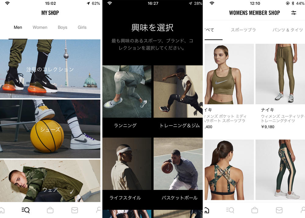 This Month: The Nike App Hits Japan, Power Up Your Training (Through A Podcast) and More 6
