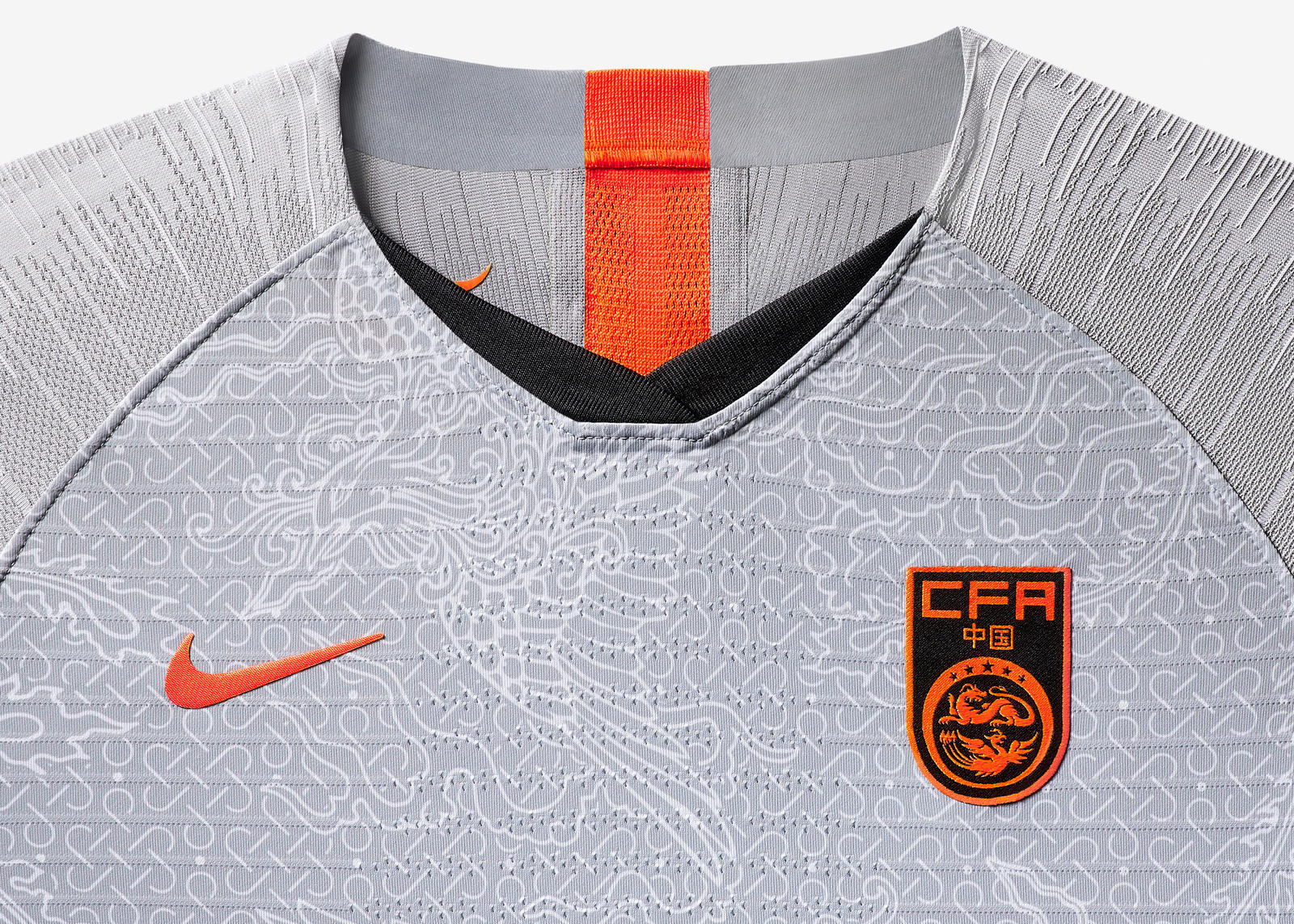 China National Team Kit 2019 0