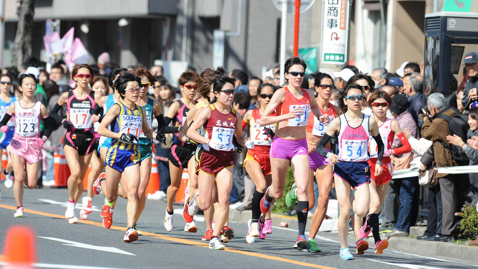 Nagoya Women's Marathon 2012 biggest of its kind with