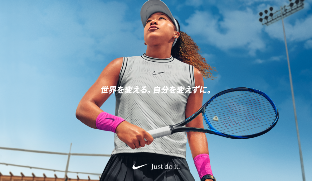 Watch Nike's Latest Just Do It Film