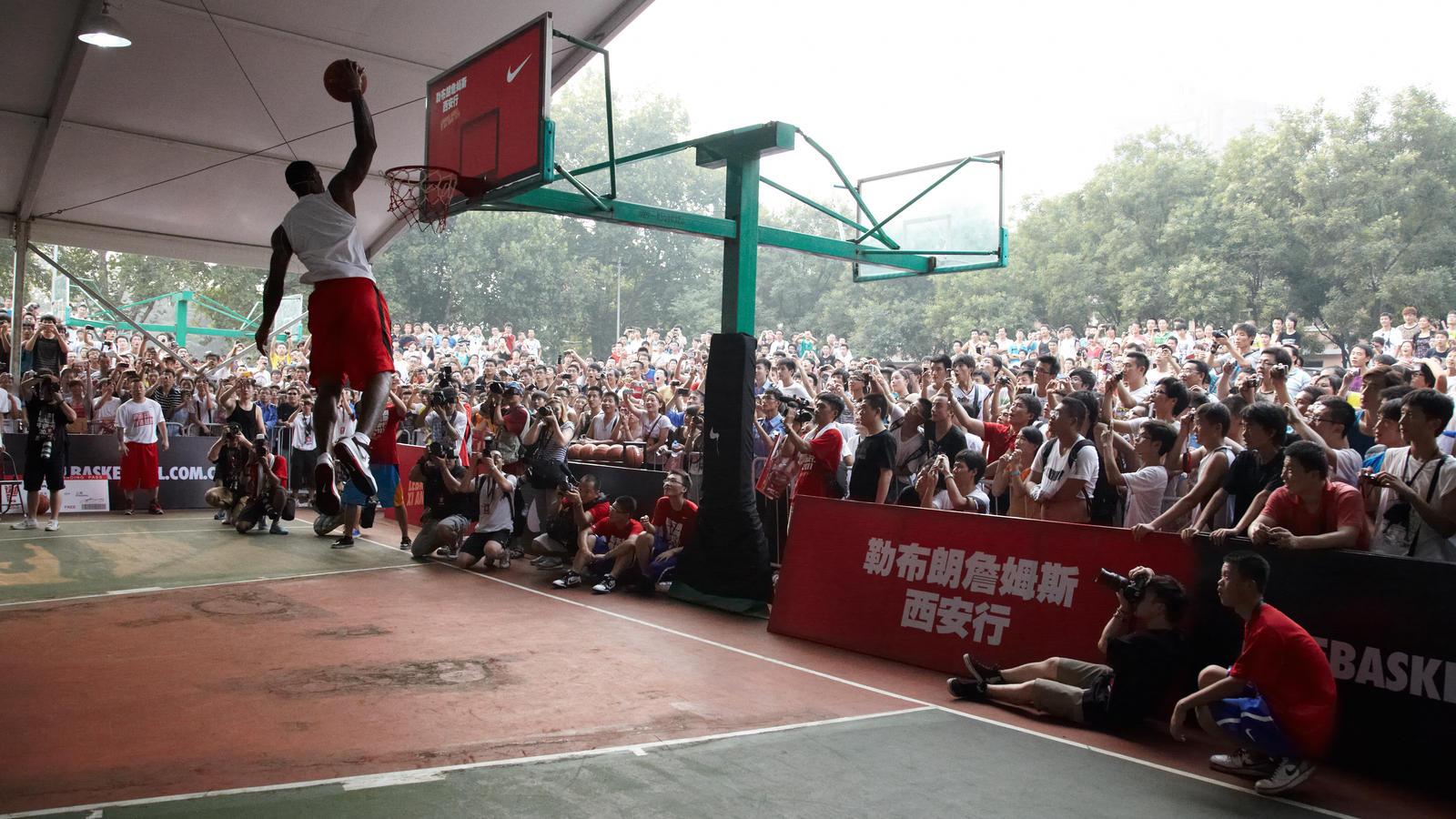 Nike and LeBron James: Xi'an