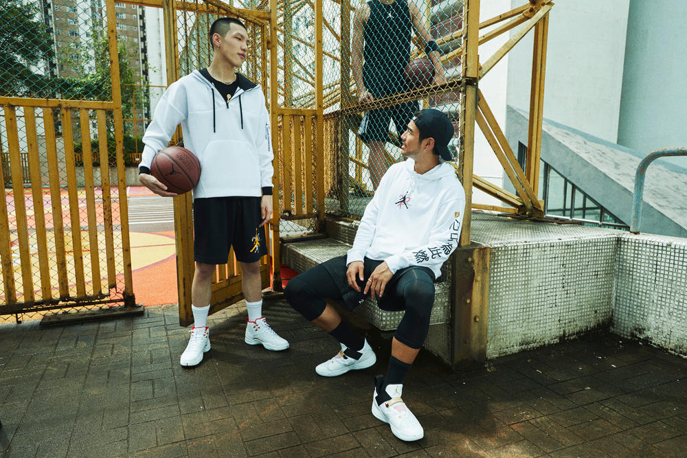 Presenting the Jordan Brand Greater China Apparel Collection