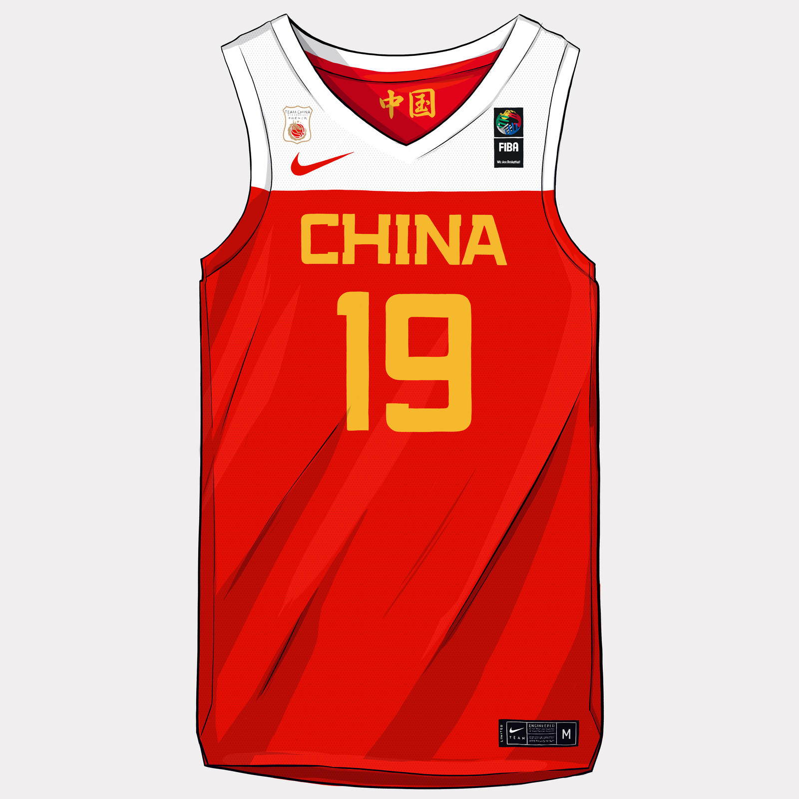 on sale cd50a a2dff Nike and Jordan Brand Basketball Federation Uniforms FIBA ...