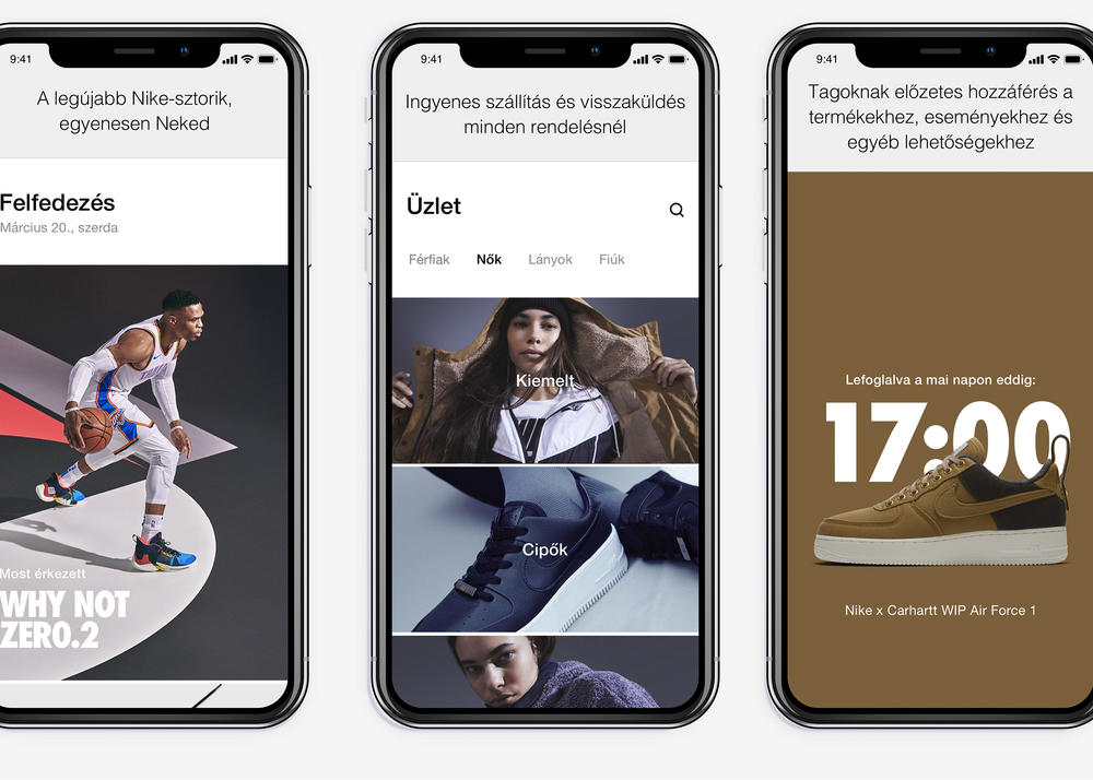 Nike Events August 2019 – Nike App Expands in Europe 9
