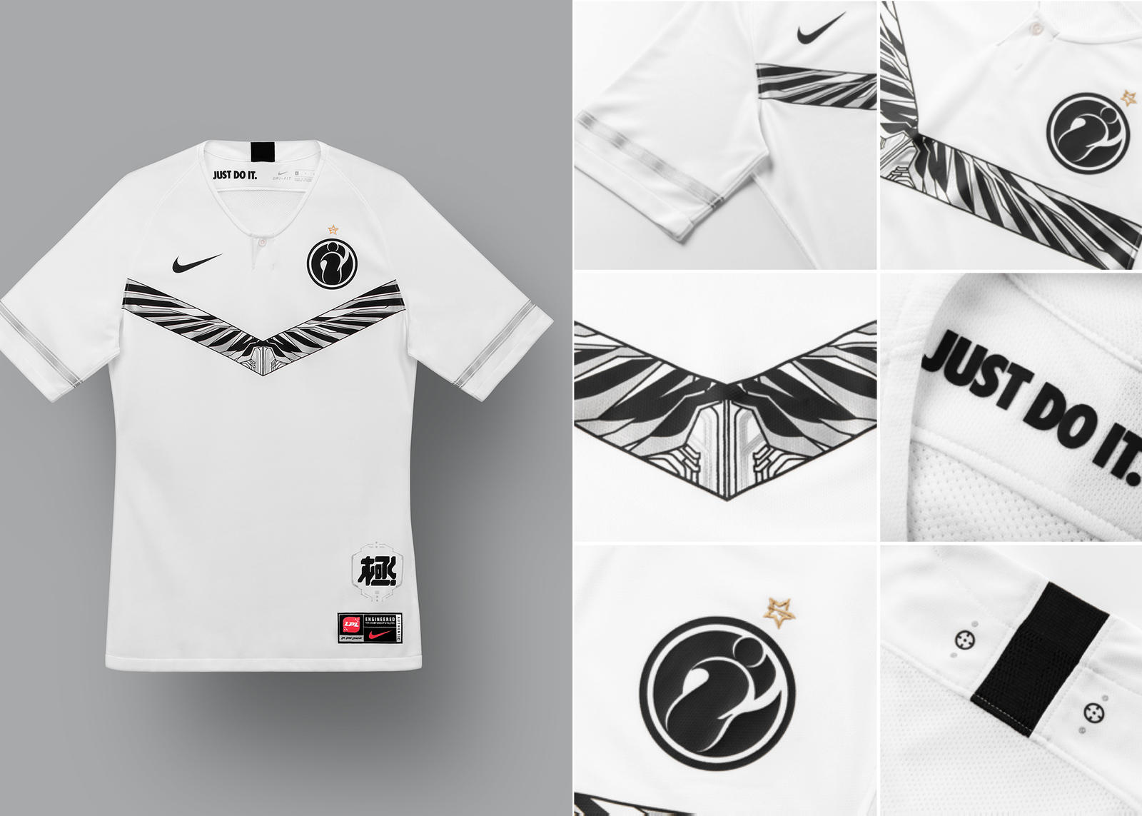 Nike League of Legends Pro League Team Kits 2019-20 Official Images 0