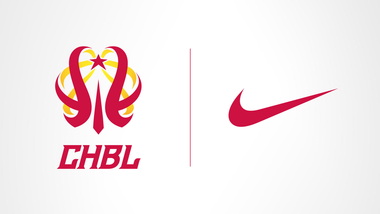 Nike and China High School Basketball League Partnership 0