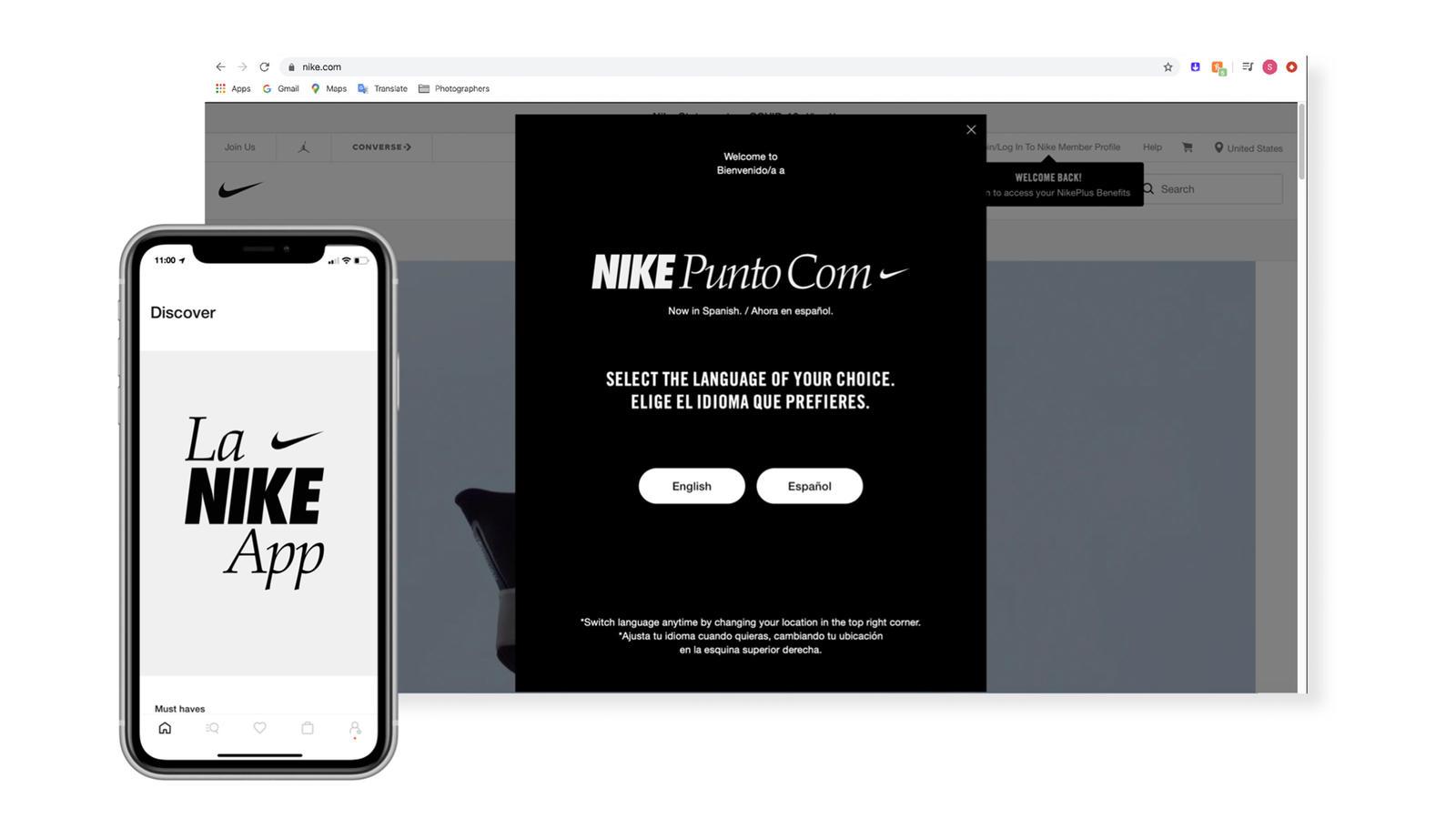 formato tinta el estudio  Nike.com Nike App Spanish Language Option United States – Sole Livings