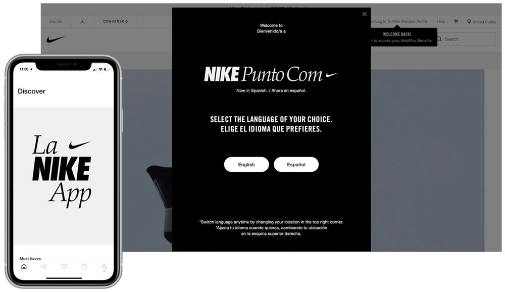 Nike.com and the Nike App are Going Bilingual in the United States