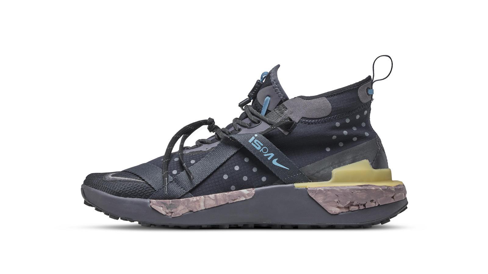 Nike ISPA 2020 Preview 18